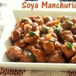 Soya chunks manchurian recipe – How to make soya manchurian recipe – soya chunks recipes