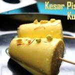 Kesar pista kulfi recipe – How to make kesar pista kulfi recipe – summer recipes