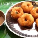 Medu vada recipe – How to make south indian medu vada (urad dal vada) recipe – South Indian snacks