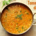 Tomato dal recipe – How to make andhra tomato pappu recipe – Tomato pappu recipe