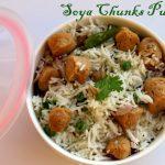 Soya Chunks Pulao recipe – How to make Soya chunks rice recipe – rice recipes