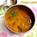 Mango sambar recipe – How to make raw mango sambar recipe – sambar recipes