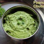 Peanut or groundnut chutney recipe – How to make peanut chutney recipe – chutney recipes
