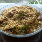Oats chivda recipe – How to make roasted oats chivda recipe – healthy recipes