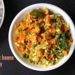 Carrot beans stir fry recipe – How to make carrot beans poriyal recipe