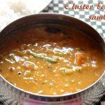 Cluster beans sambar recipe – How to make clusterbeans sambar recipe – sambar recipes