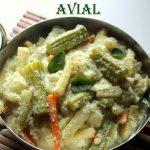 Avial recipe or aviyal recipe – How to make avial recipe