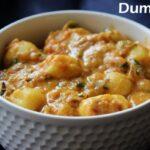Dum aloo recipe – How to make dum aloo recipe – potato recipes