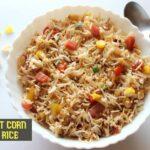 Sweet corn fried rice recipe – How to make corn fried rice recipe – rice recipes