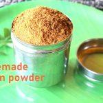 Homemade rasam powder/saaru podi recipe – How to make rasam powder/rasam podi recipe